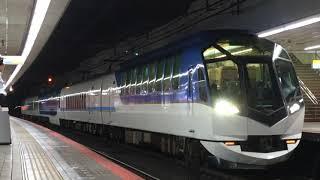 近鉄50000系『しまかぜ』SV03編成(回送)大阪上本町駅 発車‼️