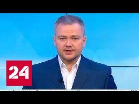 """""""Погода 24"""": крупнейшие учения в истории России проходят при отличной погоде - Россия 24"""