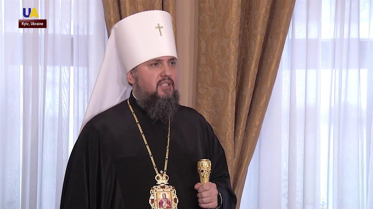 Ukrainian Orthodox Church Is One Year Old