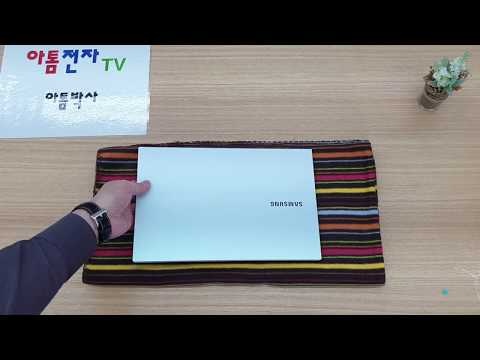 삼성갤럭시북 이온 13인치 뜯어보니?!?! SamsungGalaxy Book Ion 13inch Open