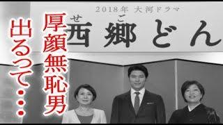 チャンネル登録おねがいします('◇'♪⇒https://goo.gl/ORAFZJ NHK大河「...