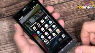 обзор Sony Xperia S