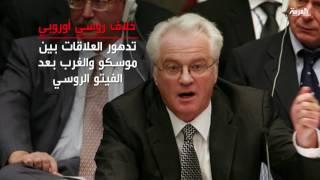 أزمة سياسية روسية فرنسية بسبب الخلاف حول سوريا
