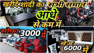 Manufacturer of bed,sofa set,dressing table etc at best price / urban hill