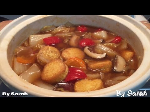 Claypot Tofu Recipe (Chinese food, singapore-Malaysia)