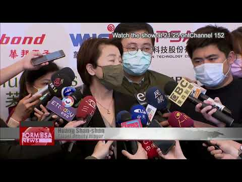 Taipei certifies third hotel for people completing quarantine