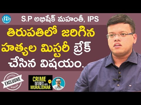 SP Abhishek Mohanty IPS Exclusive Interview    Crime Diaries With Muralidhar #47