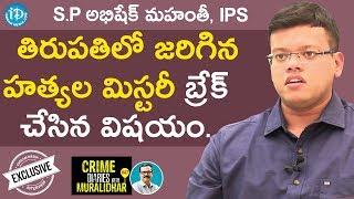 SP Abhishek Mohanty IPS Exclusive Interview || Crime Diaries With Muralidhar #47
