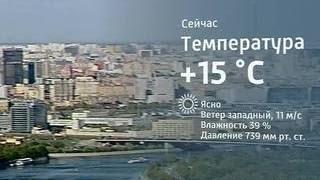 Шестого октября погода в Москве ухудшится