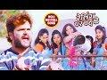 Khesari Lal Yadav का 2018 सबसे फाड़ू होली गीत - Aawa Holi Kheli - रेलिंग पर चढ़ के -Bhojpuri Holi Song Mp3