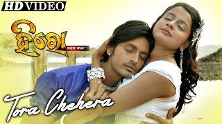 TORA CHEHERA | Romantic Film Song I HERO PREM KATHA I Arindam, Priya | Sidharth TV