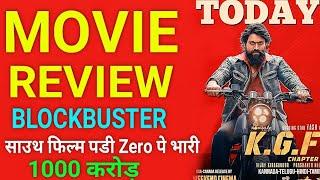 KGF CHAPTER 1 - Movie Review,KGF Movie Review,KGF Review,KGF Movie Reaction,Yash,Srinidhi,Prashant