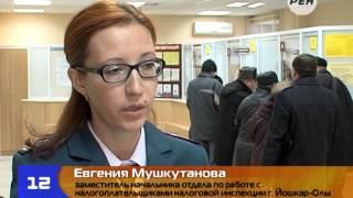 видео Налог.ру задолженность, личный кабинет налогоплательщика, ИНН, база организаций