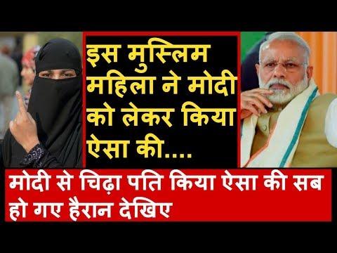 Muslim महिला ने बनाई Modi की painting, पति ने उठाया ये बड़ा कदम | Headlines India
