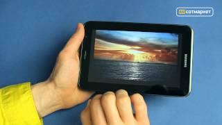 Видео обзор Samsung Galaxy Tab 2 7.0 от Сотмаркета(, 2013-02-23T09:35:55.000Z)