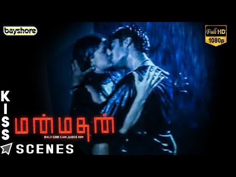 Manmathan - KIss Scene | Silambarasan | Jyothika | Goundamani | Santhanam