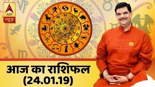 Horoscope for 24th January, 2019| GuruJi With Pawan Sinha