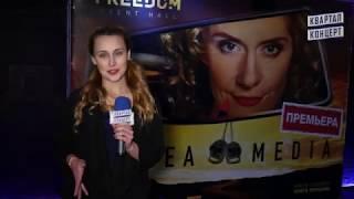 шоу «MEDEA/MEDIA»