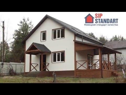 видео: sip standart канадские дома из СИП панелей