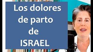 Los Dolores de Parto de Israel