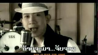 Laos Music -Joy Thossagan - Ai ma tee lang - อ้ายมาทีหลัง