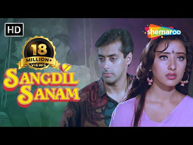 Download Yeh Majhdhaar 2 Full Movie In Hindi