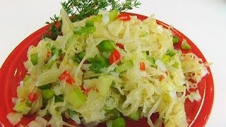 Betty's Sauerkraut Salad