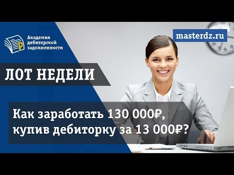 Особенности привлечения к субсидиарной ответственности контролирующих должника лициз YouTube · Длительность: 35 мин41 с