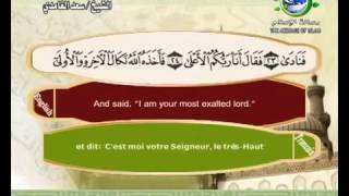 Gambar cover 79  Sourate An Naazi'aat Les anges qui arrachent les âmes   Saad Al Ghamdi   Sous titré Français   E