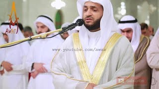 Most Beautiful Emotional | Quran Recitation in the World 2019 by Sheikh Nabeel Al Refaei  | AWAZ