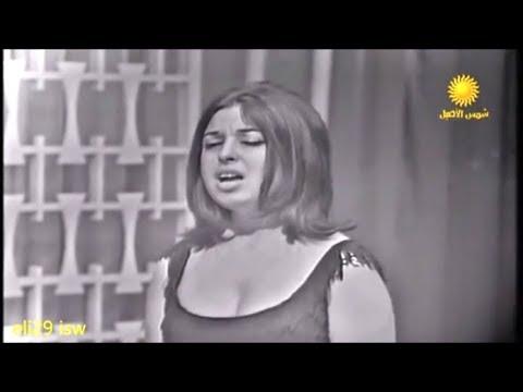 NAJAT ESSAGHIRA MUSIC TÉLÉCHARGER