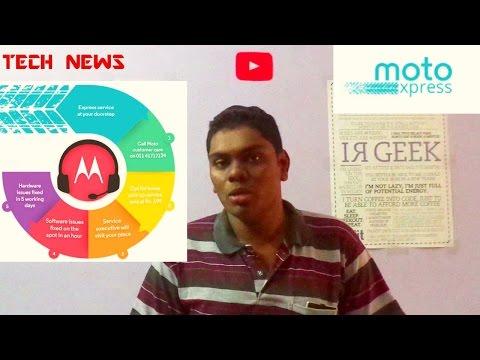 Moto Xpress(Tech news in Tamil)