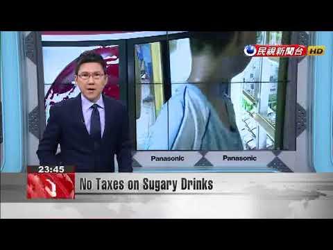 Legislative Yuan proposes imposing tax on sugary drinks