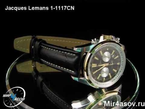 JACQUES LEMANS 1-1584F комплект со сменными ремешками - YouTube