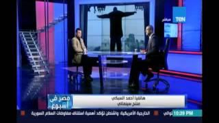 بالفيديو.. أحمد السبكي يهاجم صناع فيلم 'نعمة' والمحطات الفضائية