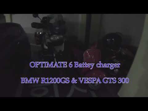 옵티메이트 optimate  밧데리충전 bmw gs . Vespa gts