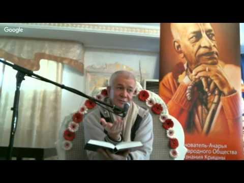 Бхагавад Гита 9.26 - Чайтанья Чандра Чаран прабху