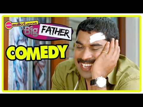 My Big Father Movie Scenes | Jayaram proposes marriage to Kanika | Suraj | Guinness Pakru