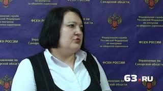 Кило героина из Москвы