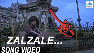 Zalzale - Official Song | Zenda - Marathi Movie | Pushkar Shrotri, Santosh Juvekar