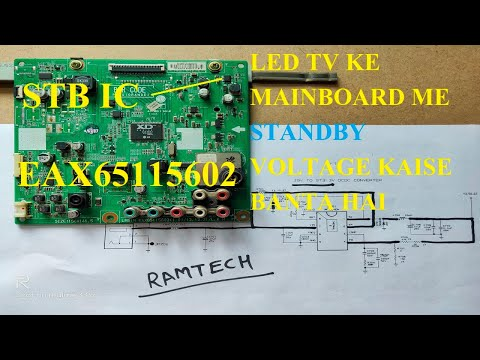 How works 19V TO ST3 3V DC TO DC Converter Circuit