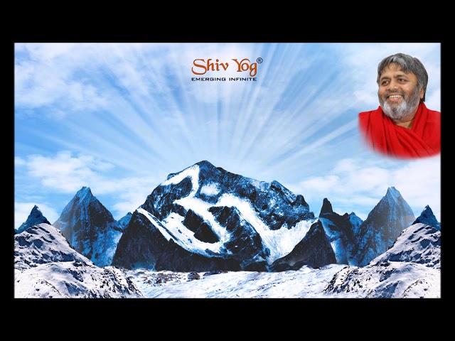 Shiv Yog Guru Mahamantra ~ Guru Parampara invocation