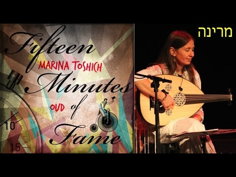 Marina Toshich - Oud In The Middle West