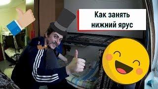 Прикол на Вахте Сабетта    Как на вахте занять нижний ярус кровати )))))))