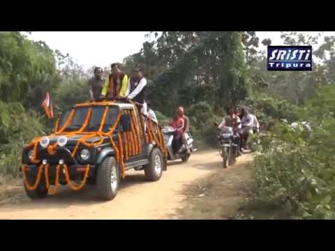 SRISTI TRIPURA LIVE NEWS 04 02 2018 HD VIDEO