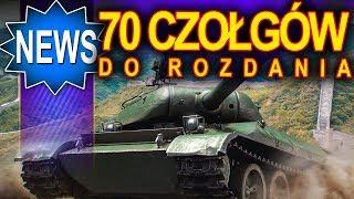 70 czołgów do rozdania u Hincula - oraz premiera kołowców - World of Tanks