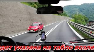 28.Стоит ли ехать по Итальянскому побережью на автодоме, и как мы оплачивали платную дорогу