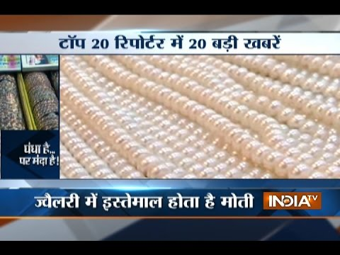 President of Hyderabad Pearls Merchants Association Talk over Demonetisation Issue