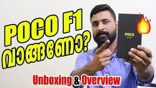 Xiaomi POCO F1 Smartphone Unboxing and Overview Budget Flagship By Computer and mobile tips