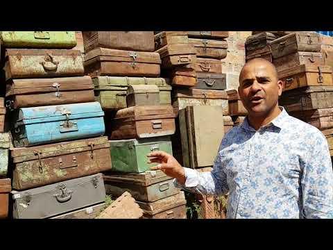 Vintage Furniture Sourced In India Episode 2